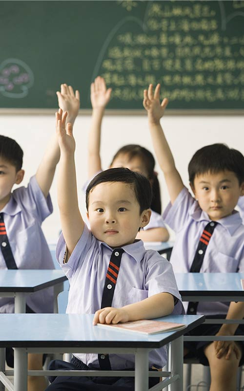 Teaching Jobs in Hong Kong
