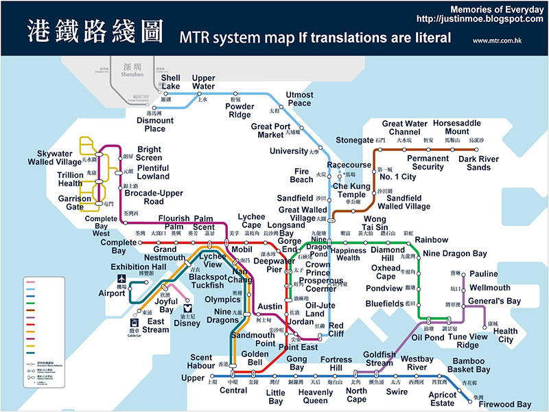 What Does It All Mean? The Literal Translation of Hong ...