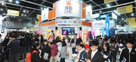 EVENT: 25th HKTDC Education & Careers Expo, February 5-8