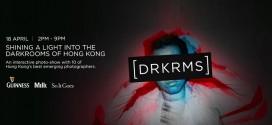 EVENT: DRKRMS – April 18