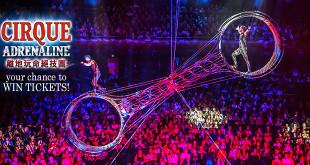 cirque feature